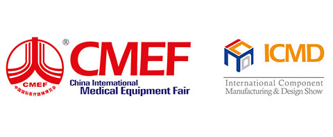 Messe: China International Medical Equipment Fair